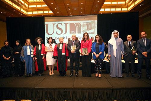 Usj Dubai Graduation
