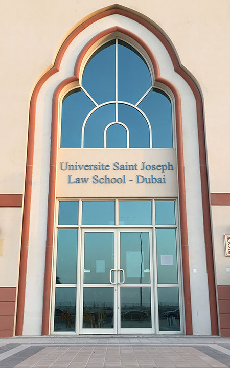 Saint-Joseph University Dubai - About