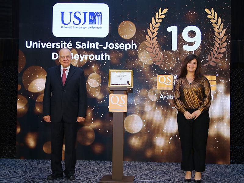 جامعة القدّيس يوسف الثالثة عربيًا في تصنيف أفضل الجامعات  لدى أرباب العمل  - Saint Joseph University - Dubai