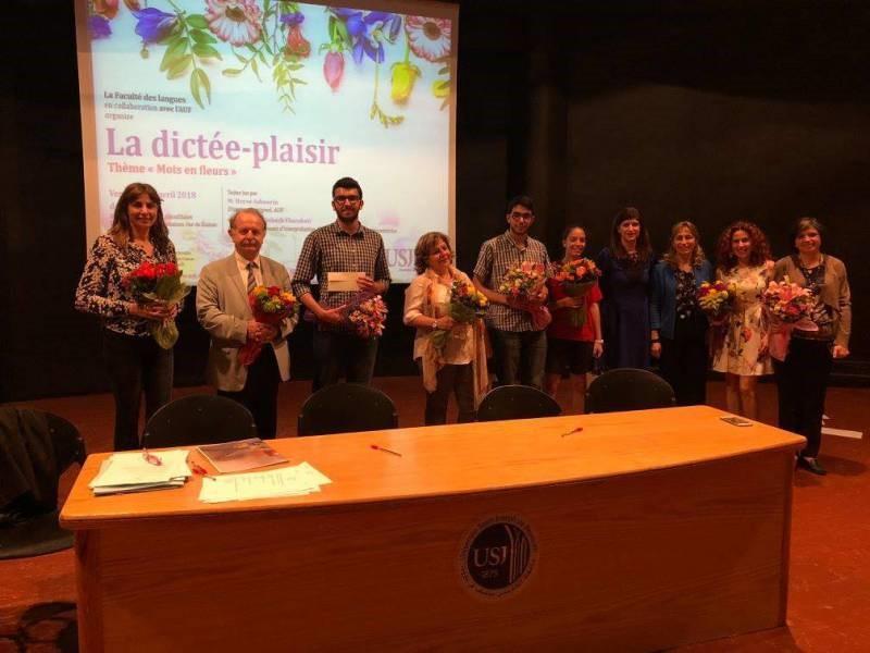 Les lauréats entourés des responsables de la FdLT et de l'AUF