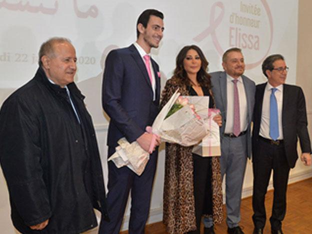 Ma Tense : première application de sensibilisation au cancer du sein