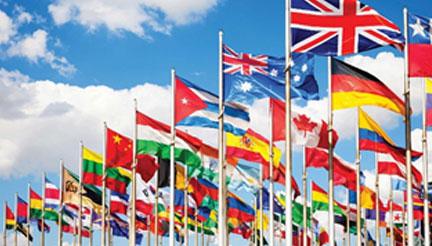 Licence en Histoire - Relations internationales